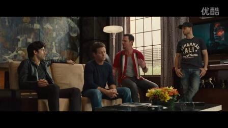 Entourage - Official Teaser Trailer [HD]