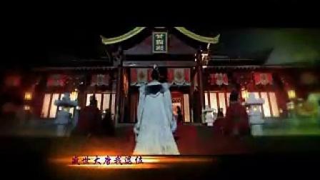 《武媚娘传奇》主题曲