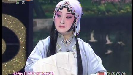 《陕甘戏迷争霸赛》霸主争夺战 十强选手 王宝宁专场