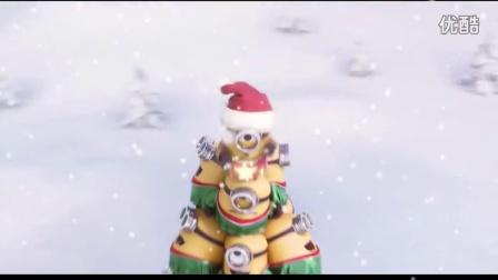 【Youtube奇趣精选】小黄人版《Jingle Bell 》萌萌哒