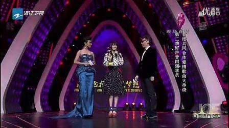 观众最喜爱电视节演员之陈乔恩_标清