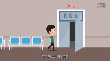 啊喽哈:第二季 第2期 中国癌症分布图