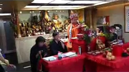 2014年--王禅庙 重要活动