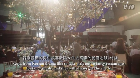 台湾人对韩国人的五大刻板印象