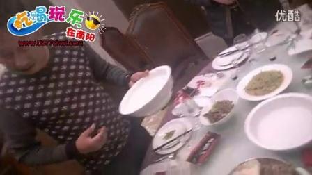 【蛋画江湖】⊹⊱河南南阳6斤白酒哥诞生  横扫全国_高清