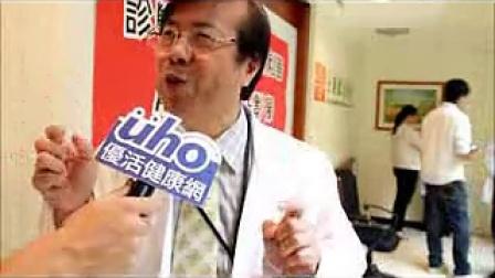 台湾「帕金森之父」陆清松医师谈帕金森病