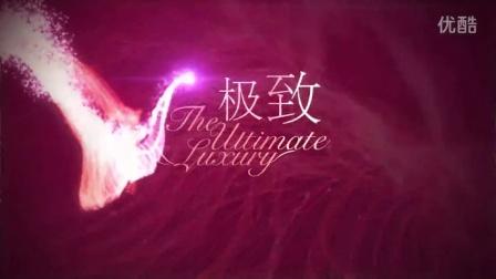 1211汉唐文化 极致栏目 Arda安德厨电入驻生活艺术屋