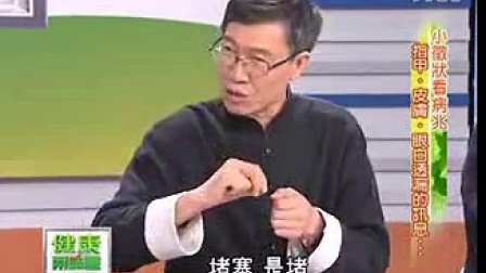 TVBS 肝胆排石 3