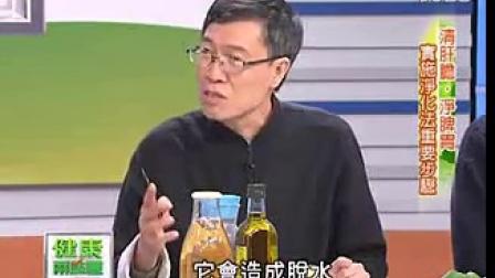 TVBS 肝胆排石 4