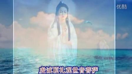 观音菩萨悲赞-桑吉平措-大悲咒佛教音乐歌曲大全100首经典佛歌