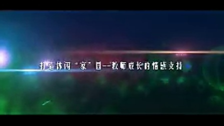 K026乔司小学宣传片学校学生上课运动