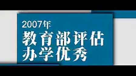 K037信息技术学院大学校园学习生活