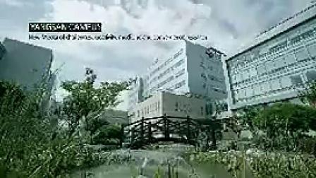 K004韩国国立釜山大学内宾用宣传片