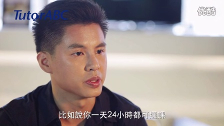 TutorABC名人学英文成功秘诀 - 江皇桦 律师