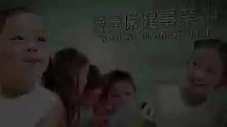 L005科研化验生物技术医药宣传片一家人牵手
