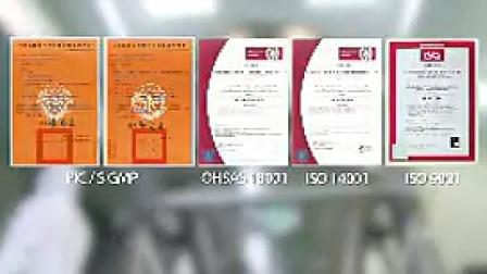 L009制药公司宣传片实验室化验研发药品生产