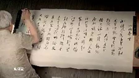 L022泰康之家形象片关爱老人健康