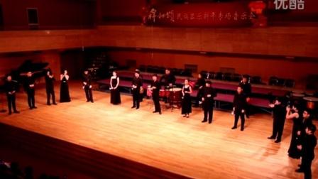 沈阳音乐学院吹打乐《辽南欢歌》