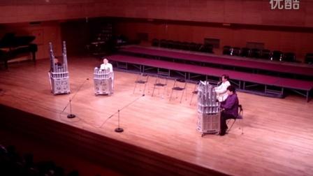 沈阳音乐学院 民乐系 《牧歌》