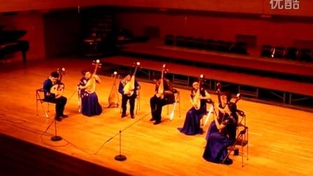 沈阳音乐学院民族室内乐《武生》