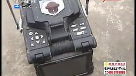 邹区电信装维人员上杆熔接机被人偷走