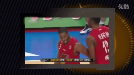 《酷玩NBA》第二期