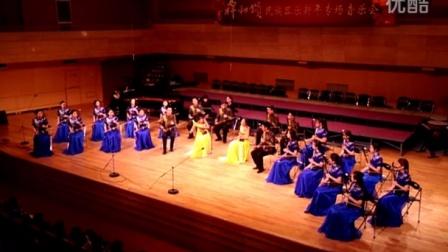 沈阳音乐学院二胡重奏 《中国花鼓》