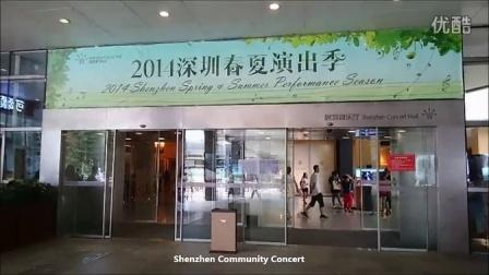 HKSO - Year End Photo Slide Show