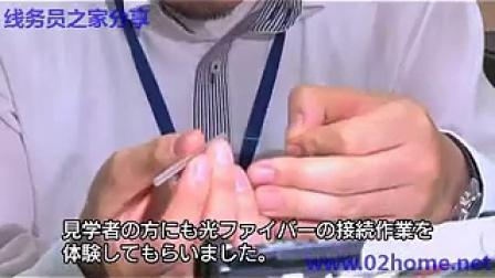 日本大阪世界技能大赛演示(电工、信息网络布线)2014年9月