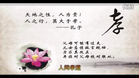 佛教歌曲-跪羊图