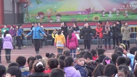 新绛县西街实验小学2015年庆元旦趣味运动会