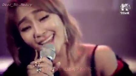 【HD繁中字】San E, Hyolyn - Coach Me (Feat. Jooheon)
