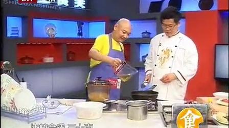 大厨教您做菜 毛豆熏干炒腊肉 食全食美