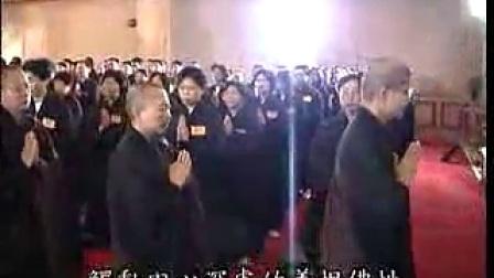 台湾灵岩山寺--妙莲老和尚 相关法宝 15加拿大灵岩山寺(中)