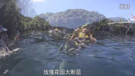帕劳自驾游--帕劳纪行--太平洋明珠自驾游