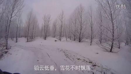 冬游呼伦贝尔--河南省自驾旅游协会