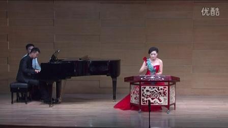 许媛媛扬琴独奏音乐会《古道行》