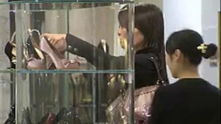 R015生活购物试衣商超店铺