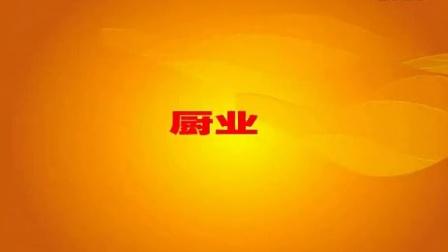 快餐桌椅杭州厂家直销优质员工食堂餐桌椅 玻璃钢优质连体餐桌