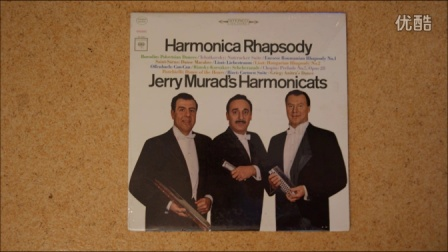 Jerry Murad´s Harmonicats - Hungarian Rhapsody No.2