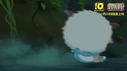 """《喜羊羊与灰太狼7之羊年喜羊羊》""""无间道版""""预告 羊兄弟反目矛盾再升级 1月31日 全国公映"""