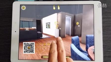 3D PAD销展漫游系统(三千盛视(3000AD)出品)