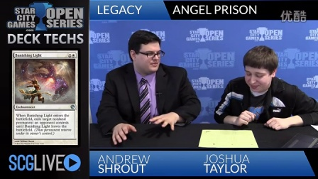 SCGPHILLY- Angel Prison Deck Tech with Joshua Taylor