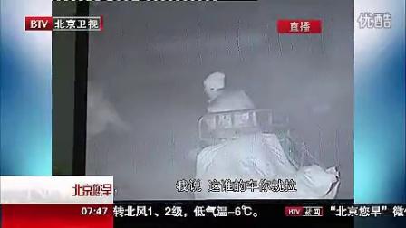 """【北京卫视】爱钱进合伙人董祺登上北京卫视""""北京您好""""节目-2"""