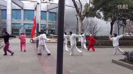 武当太极剑(二组)