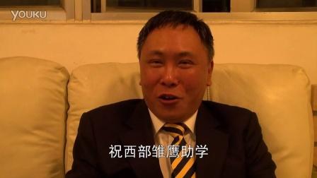 與愛童行感恩盛典 -香港著名艺人小肥豬