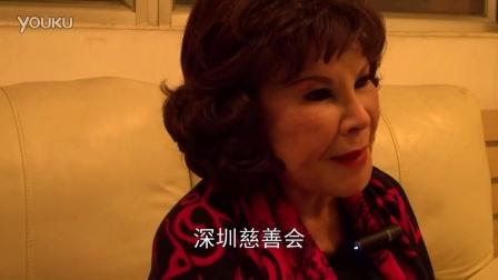 與愛童行感恩盛典 - 香港著名艺人夏蕙