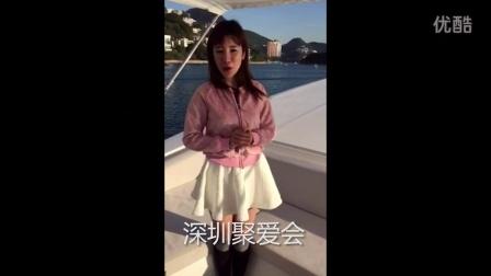 與愛童行感恩盛典 - 香港歌手嫩模艾美琦