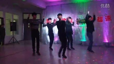 吉林工程技术师范学院大连分院盛世欢歌 幸福速成 元旦晚会 男生舞蹈 万万岁