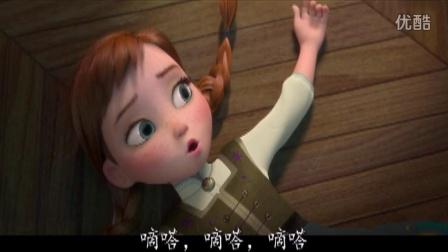 【超清版】冰雪奇缘插曲-你想不想堆个雪人(多国语言版)